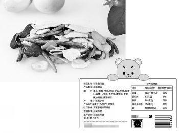 """食品安全>果蔬风味干多以""""口感酥脆,正文多样,营养健康零基础减脂课程7分钟图片"""
